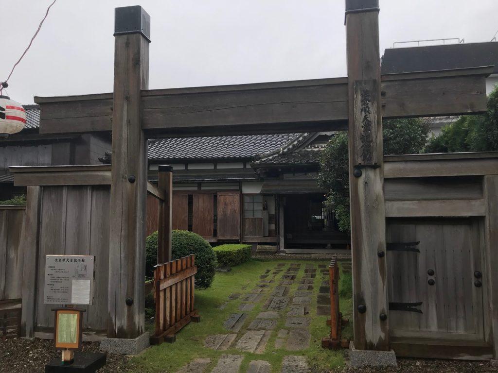 佐倉順天堂記念館を訪ねて