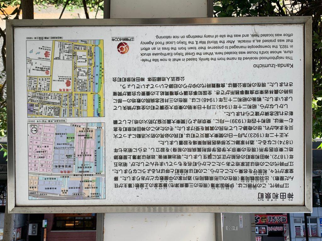 医史跡、医資料館探訪記36 旧医学校跡を訪ねて